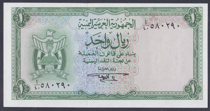 IAN GRADON OLD BANKNOTES | rare paper money | old bank notes